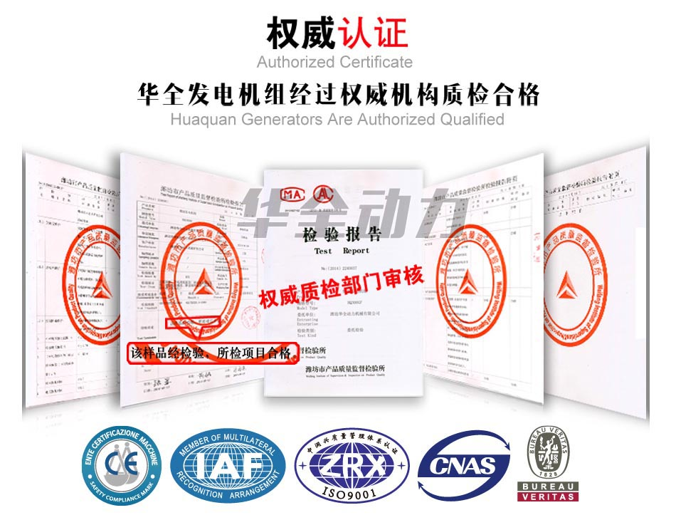 权威认证Authorized Certificate